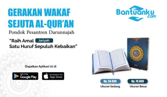 wakaf-Al-Qu'an-website